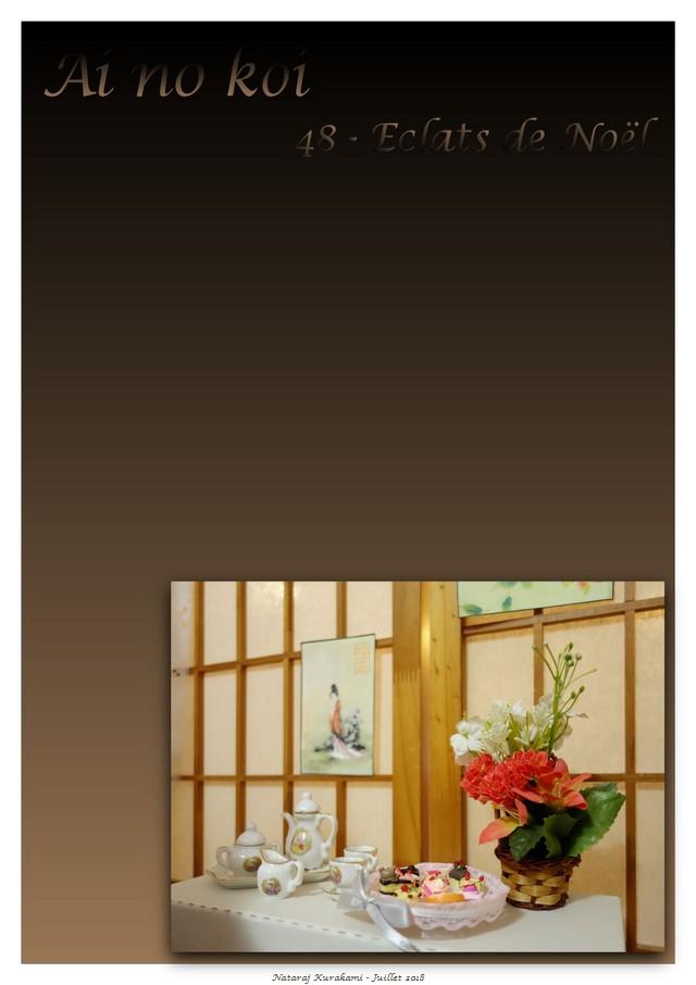 [Ai no Koi][2/2] [Complet] 48d18431e84d04b9d521