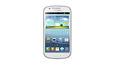 Coques Samsung Galaxy EXPRESS