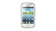 Coques Samsung Galaxy FAME