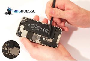 Remplacement batterie iphone 4S étape 6.